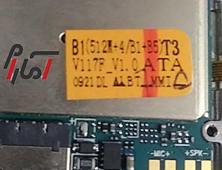 فایل فلش J5 PRO چینی MT6580