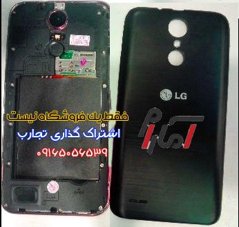 فایل فلش LG K10 چینی