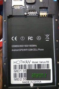 فایل فلش Hotwav Venus R9
