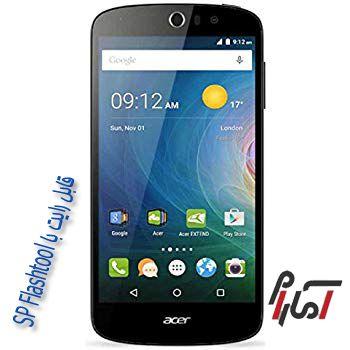 فایل فلش Acer Liquid Z630S