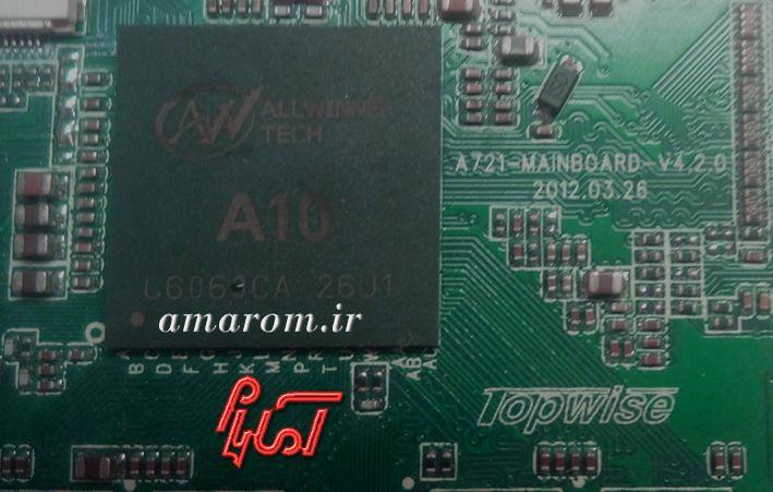 فایل فلشA721-Mainboard-V4.2.0