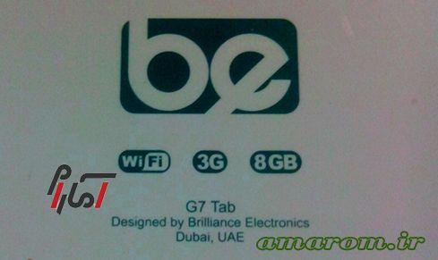 رام تبلت G7 TAB