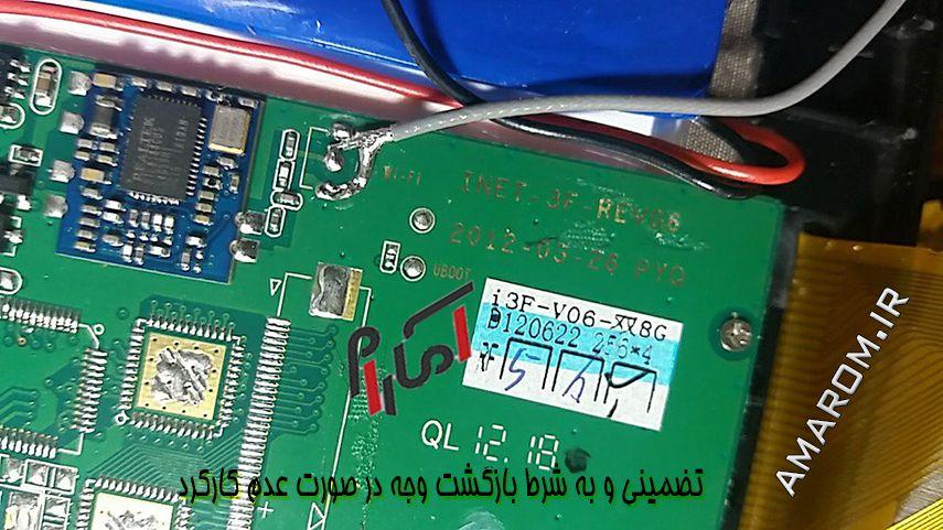 رام INET-3F-REV06