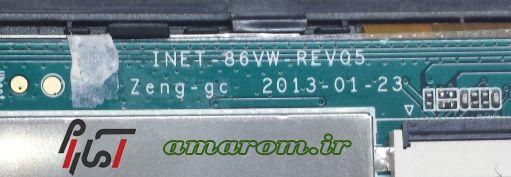 فایل فلش INET-86VW-REV05
