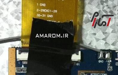 فریمور KF026-MAINBOARD-V3.0.0