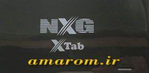 فایل فلش NXG XTab A10