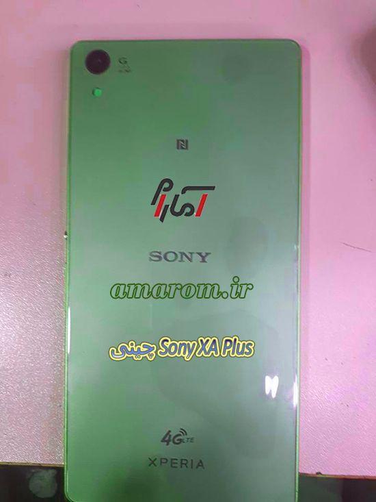 فایل فلش Sony XA Plus چینی